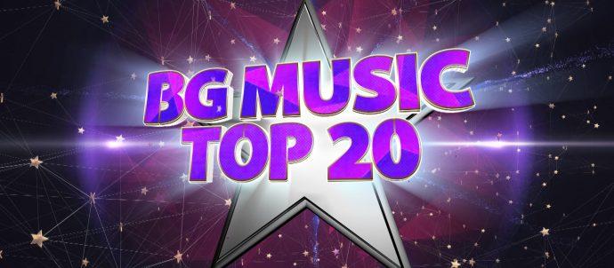 BG MUSIC TOP 20